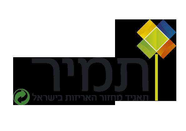 לוגו תמיר - תאגיד מחזור האריזות בישראל